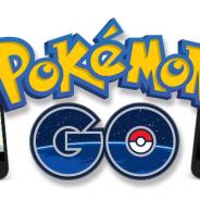 Pokémon GO, ¿va conmigo esto de PIKACHU? (1 de 2)